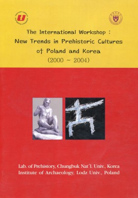 New Trends in Prehis…