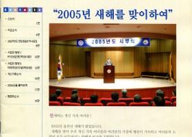 충북대소식 1003