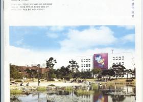 충북대소식 1055